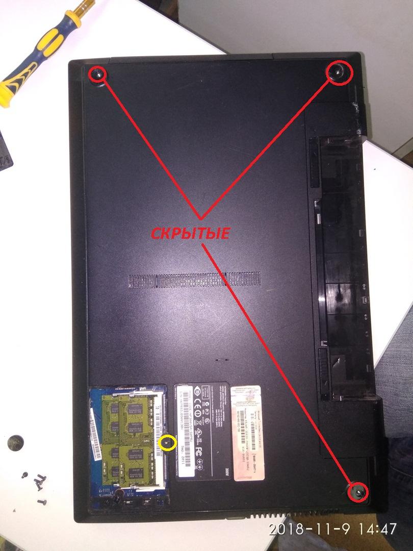 Чистка ноутбука Samsung np300