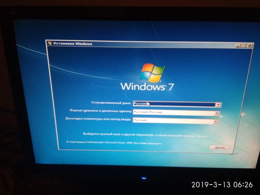 "Установка Windows по ""шагам"""
