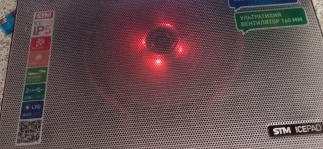 Охлаждающая подставка под ноутбук